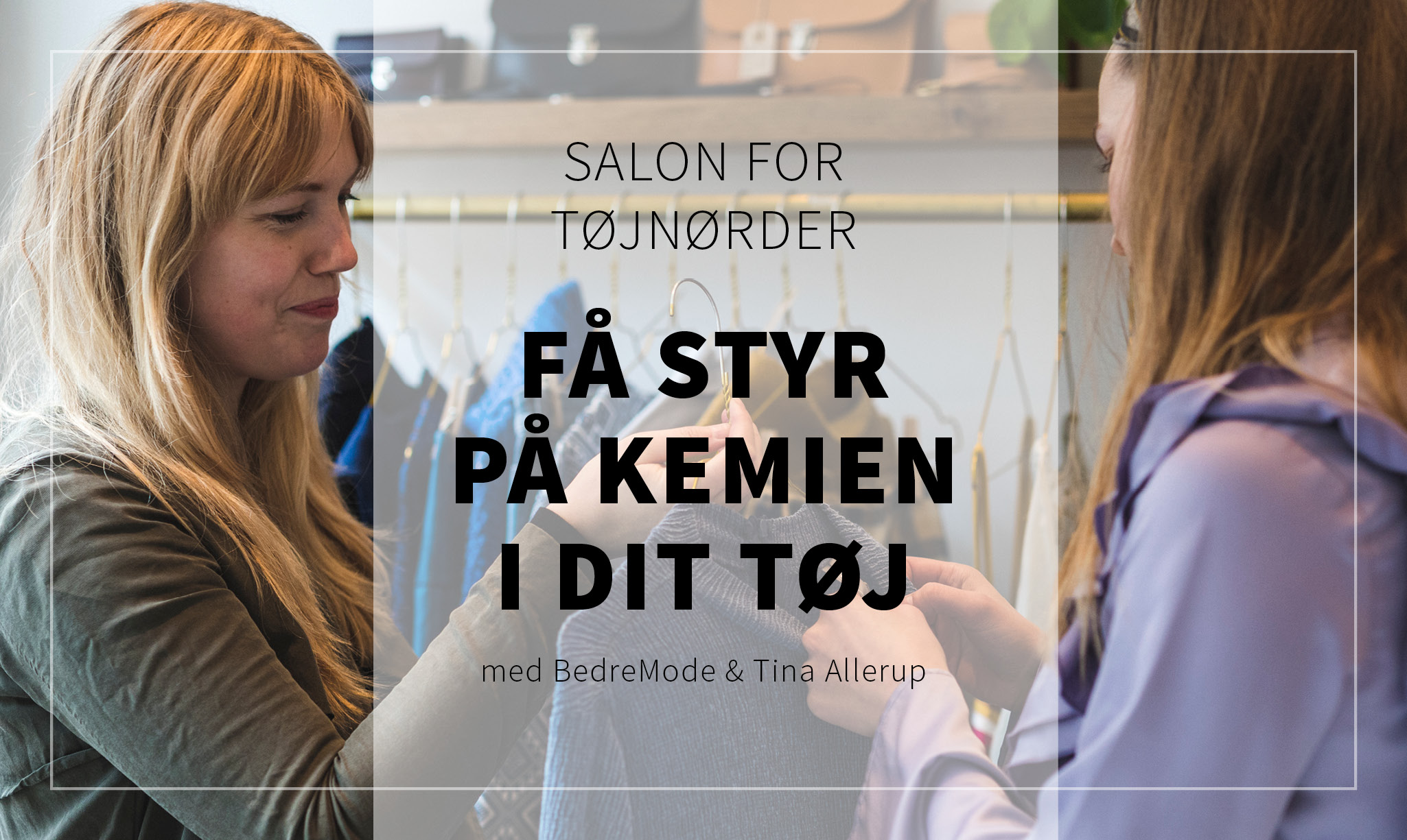salon for tøjnørder 1
